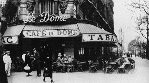 Кафе Le Dome